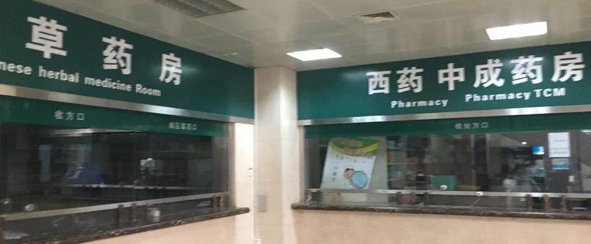 China Pharmacy