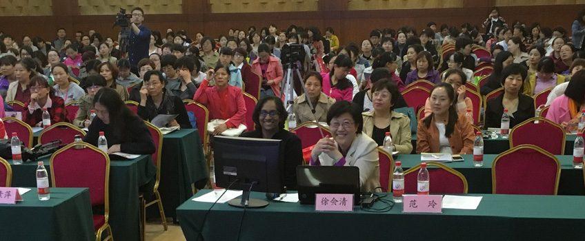 Menon at Conference